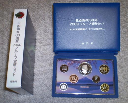 5ドル銀貨a.jpg